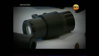 Пистолет пулемет ПП - 2000.