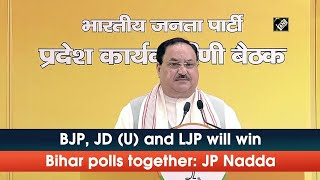 BJP, JD (U) and LJP will win Bihar polls together: JP Nadda - Download this Video in MP3, M4A, WEBM, MP4, 3GP