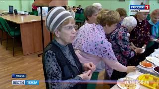 Пензенцам рассказали, как сделать жизнь людей возраста «60+» безопасной