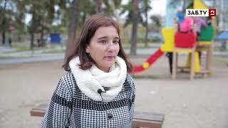 Социальный эксперимент: Незнакомец увел троих детей из парка в Чите
