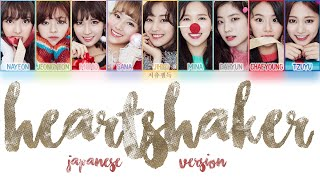 TWICE   Heartshaker Japanese Version Color Coded Lyrics | ENG, KAN, ROM