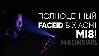 FaceID и TouchID под экраном в Xiaomi Mi8, презентация OnePlus 6, анонс S.T.A.L.K.E.R. 2