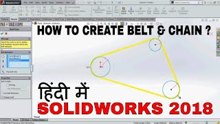 Solidworks How To Calculate Size Of Belt And Chain |solidworks Block