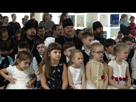 Рождественский праздник в православной гимназии