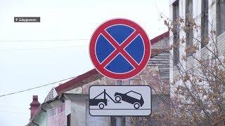 Новые автомобильные знаки на дорогах Шадринска (2017-11-09)