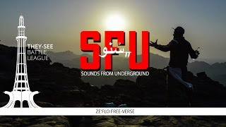 Sounds From Underground - Ze'Flo || DESI HIP HOP