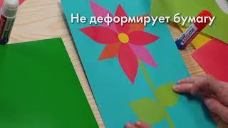 Клей-карандаш BRAUBERG SUPER, 15 г, ЮЖНАЯ КОРЕЯ, 229541