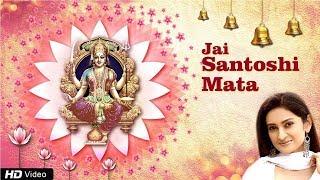Jai Santoshi Mata Aarti with Hindi Lyrics by Lalitya   - YouTube