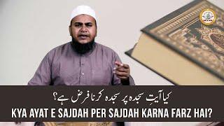 22) Kya Ayat e Sajdah per Sajdah karna Farz hai? || Mohammed Muaz Abu Quhafah Umari || Darul Huda