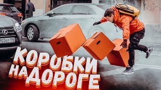 ПОДСТАВА - Невидимое препятствие на дороге / Реакция водителей на авто прикол
