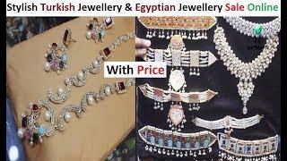 Stylish Turkish Jewellery And Egyptian Jewellery With Price    Gulf Shopping Mall