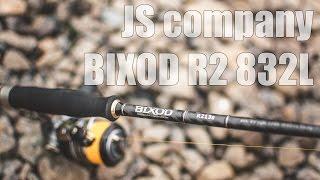 Обзор спиннинга JS company Bixod R2 832L