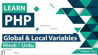PHP Global & Local Variable Tutorial in Hindi / Urdu
