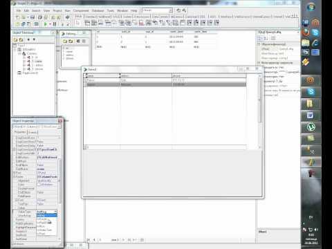 Фото Урок №1. Создание базы данных и отображение данных.