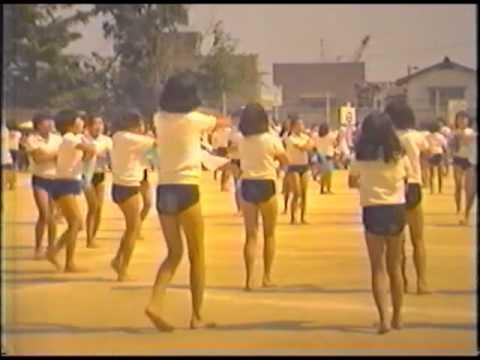 藤ノ木小学校春季大運動会1979