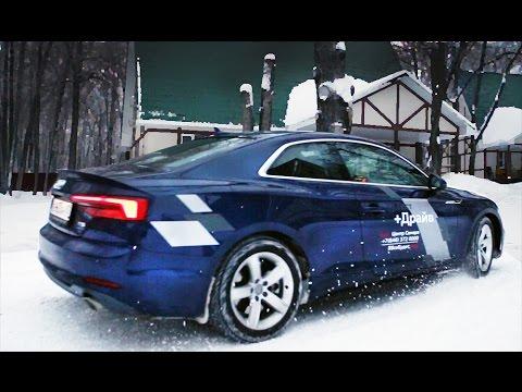 Audi A5 Coupe Купе класса D - тест-драйв 2
