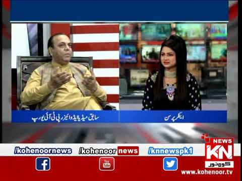 Kohenoor@9 15 April 2019 | Kohenoor News Pakistan