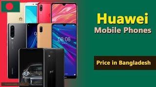 huawei nova 4 price in bangladesh 2018 - TH-Clip