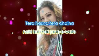 Saanson ka Chalna Dil Ka Machalna Karaoke With Lyrics