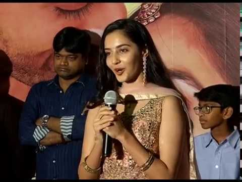 Parichayam Movie First Song Launch