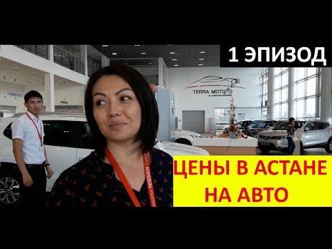 Простатилен цена днепропетровск