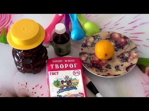 Эфирное масло лимона для отбеливания пигментных пятен отзывы