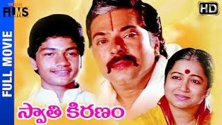 Swati Kiranam Telugu Full HD Movie | Mammootty | Radhika | K Vishwanath | Indian Films