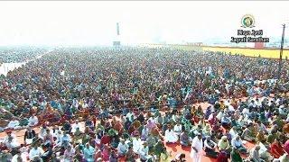 Divya Jyoti Ke Chhatra Tale Bhajan @ DJJS | Shri Ashutosh Maharaj