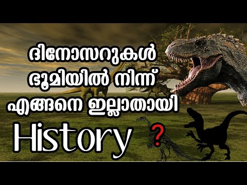 History Of Dinosaurs | Mesozoic Era | Digital Science Malayalam