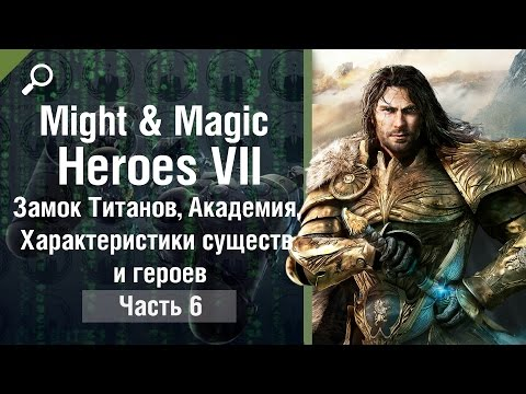 Артем михалев московская магия fb2