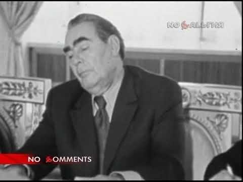 Брежнев. Письмо от Джеральда Форда 22.09.1975 - no comments
