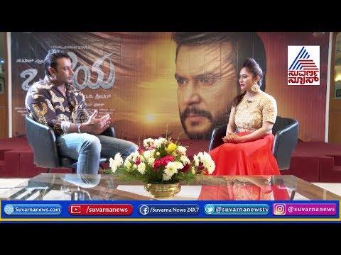 ರೇಪ್ ಮಾಡಿದವ್ರನ್ನ ಎನ್ ಕೌಂಟರ್ ಮಾಡಬೇಕಾ..? 'Odeya' Exclusive  Interview With Darshan Part 3