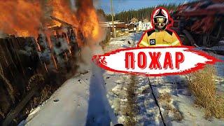 Пожар в строительном вагончике