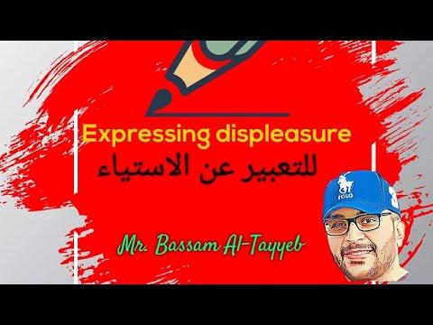 talb online طالب اون لاين Expressing displeasure بسام الطيب