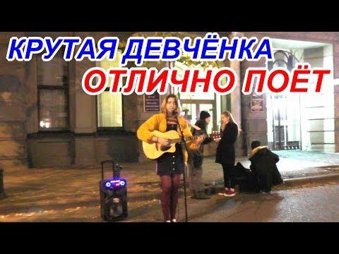 """""""Отличный кавер на группу Мимо вселенной !"""" Краснодар"""