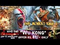 🔥Monkey King Full HD Action Hindi Movie 2020