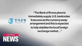 Seoul, Washington sign US$ 60 bil. bilateral currency swap agreement amid cash crunch ...