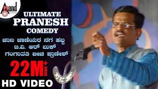 Jana Janneyara Nage Habba | TV Or Book | Gangavathi Beechi Pranesh Comedy Punch | Comedy Zone
