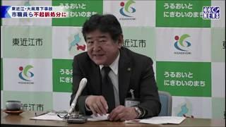 4月9日 びわ湖放送ニュース