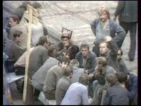 Польша. Незаконные забастовки 22.08.1988