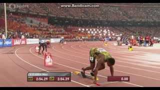 4x400m Men Relay Beijing 2015 FULL RACE