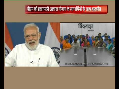 PM's Interaction with Chhindwara Pradhan Mantri Awaas Yojna beneficiaries