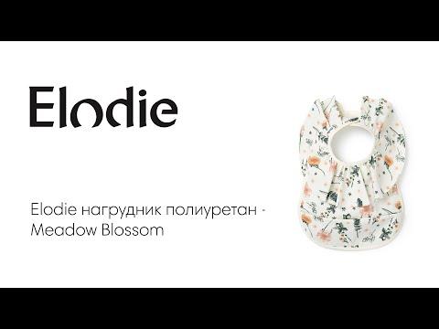 Elodie нагрудник полиуретан - Meadow Blossom