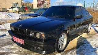 КУПИЛ БУМЕР НА 300 Л.С ! НОВЫЙ ПРОЕКТ! BMW E34 540 V8