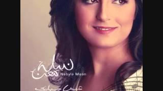 Li chaghel bali اللي شاغل بالي Nabyla Maan نبيلة معن تحميل MP3