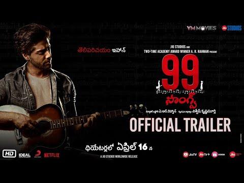 99 Songs Official Trailer (Telugu)