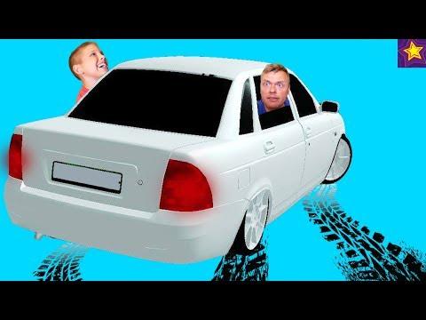 МАШИНКИ ЛАДА ПРИОРА Таксует в ГОРОДЕ!!! ИГОРЮША и ПАПА гоняют на ЛАДЕ! Видео для детей