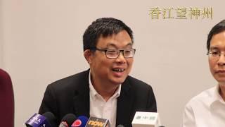 涂謹申與葉建源怒轟葉劉歪曲事實:重申支持《香港民主與人權法案》通過制裁損害香港人權的官員包括限制入境、資產凍結