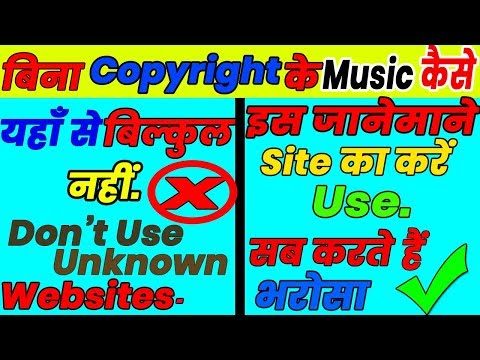 Download How To Use Images For Youtube Without Copyright Strike