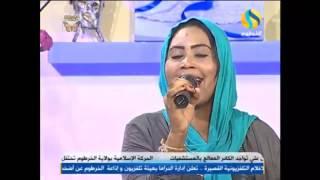 تحميل اغاني عائشة موسى - انا ما اتغيرت - كفر و وتر ثالث ايام عيد الفطر 2017 MP3